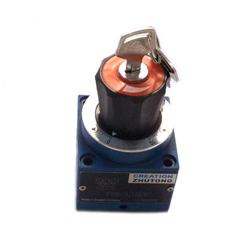 2FRM5型二通流量控制阀